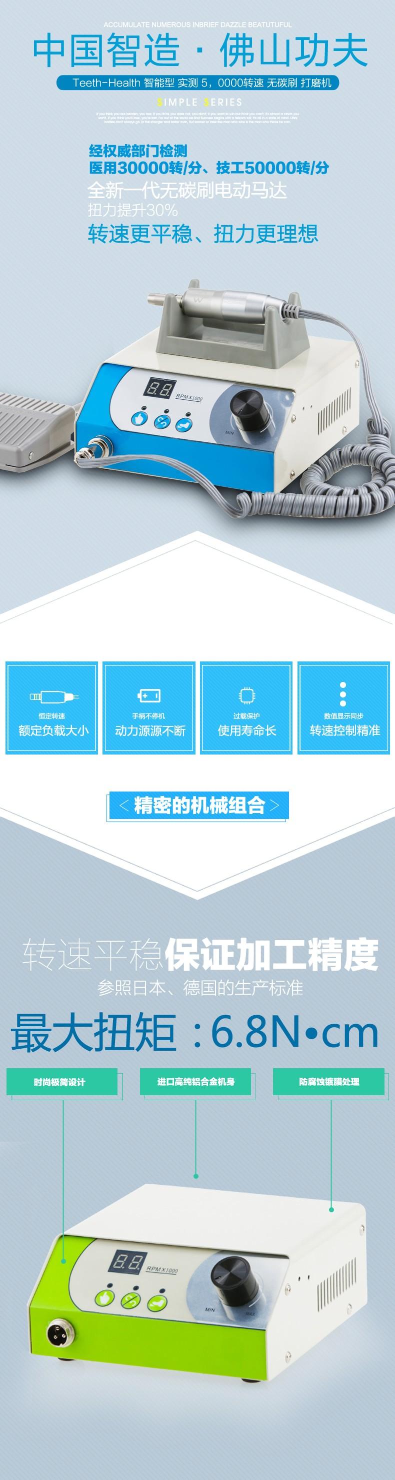 3W打磨机(电动马达).jpg