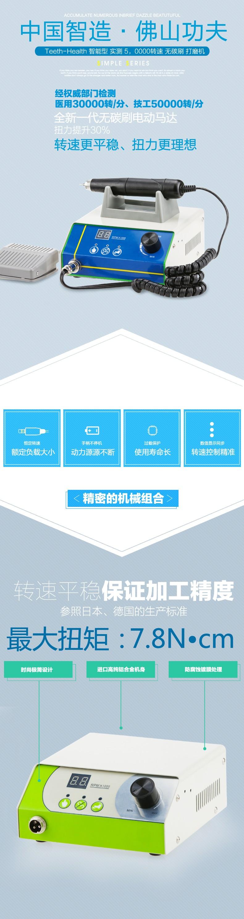 图层 1.jpg