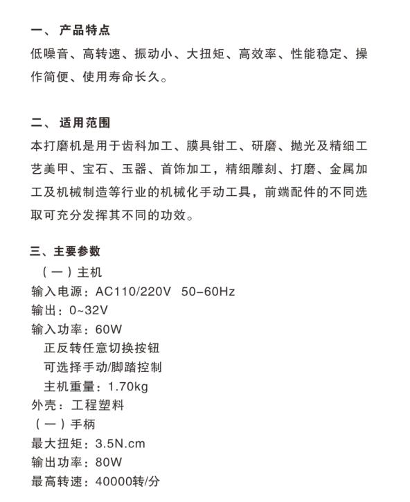 微信截图_20200620141424.png